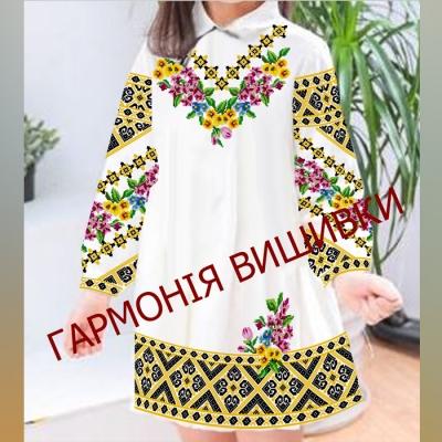 """Платье детское """"ПД 141"""""""