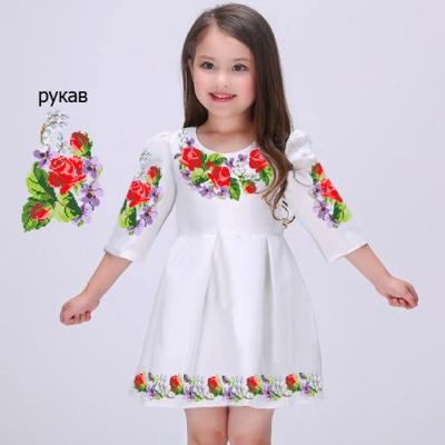 """Платье детское """"041"""""""