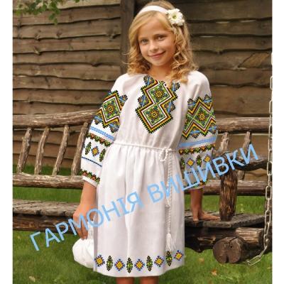 """Платье детское """"195"""""""