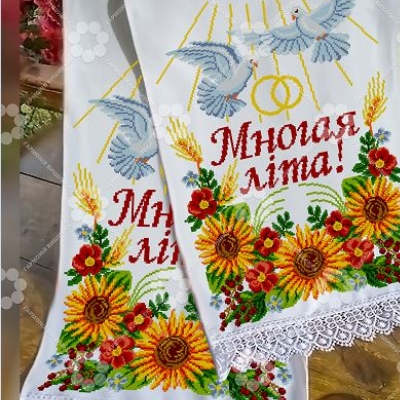 """Рушник свадебный """"Т №4"""""""