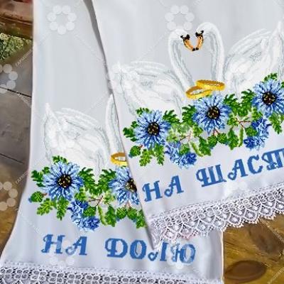 """Рушник свадебный """"Т 9"""""""