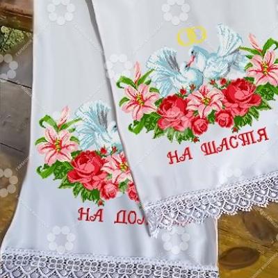 "Рушник свадебный ""Голуби в ліліях 3"""